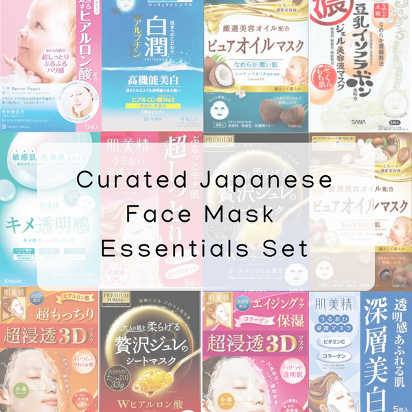 Japanese Face Mask Sheet (set of 5)