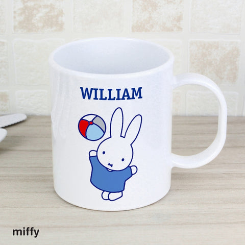 Personalised Playful Miffy Plastic Mug