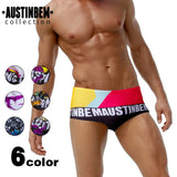 AUSTINBEM Eye Catching Colourful Swimming Briefs with Funky design