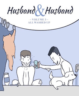 husband and husband comics book