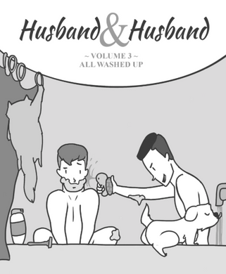 Husband & Husband Comics: Volume 3 (B&W Cover)