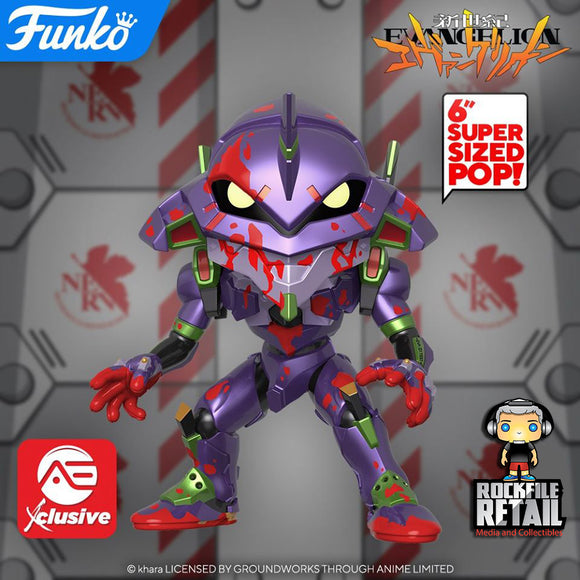 POP! Animation Evangelion EVA UNIT 01 (Bloody Exclusive)  (PRE-ORDER)