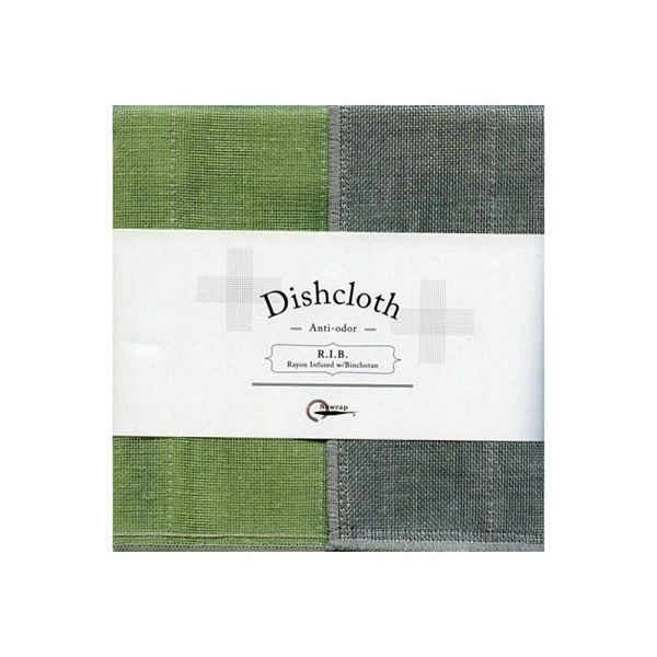 NW Dishcloth - Natural Binchotan + Pistashio