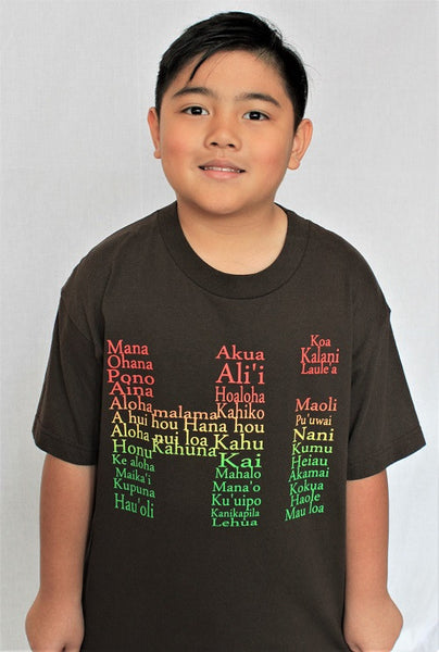 HI Words Rasta Youth Shirt