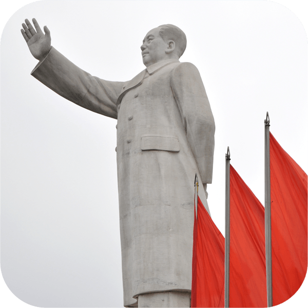Chinas Economic Journey from Mao to a Superpower