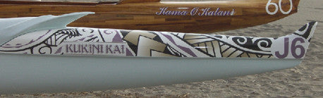 Canoe Vinyl Graphics A-Bay Big Island Hawaii