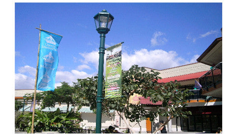 Custom Street Pole Banner Kits