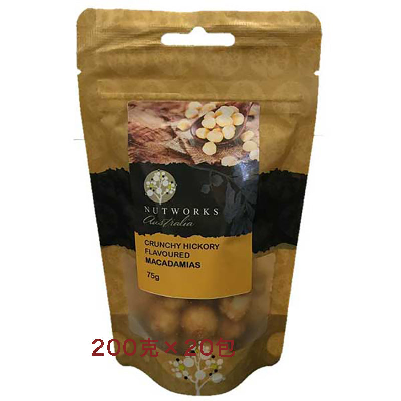 【整箱出售】香脆山核桃口味昆士蘭堅果CRUNCHY HICKORY MACADAMIAS(BULK SALE) - Eyes On Family Australia