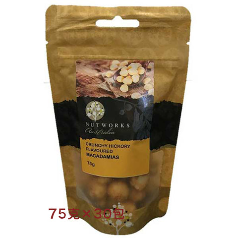 CRUNCHY HICKORY MACADAMIAS(BULK SALE) - Eyes On Family Australia