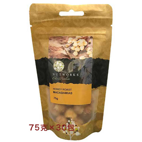HONEY ROAST MACADAMIAS (BULK SALE) up to 30 PACKS - Eyes On Family Australia