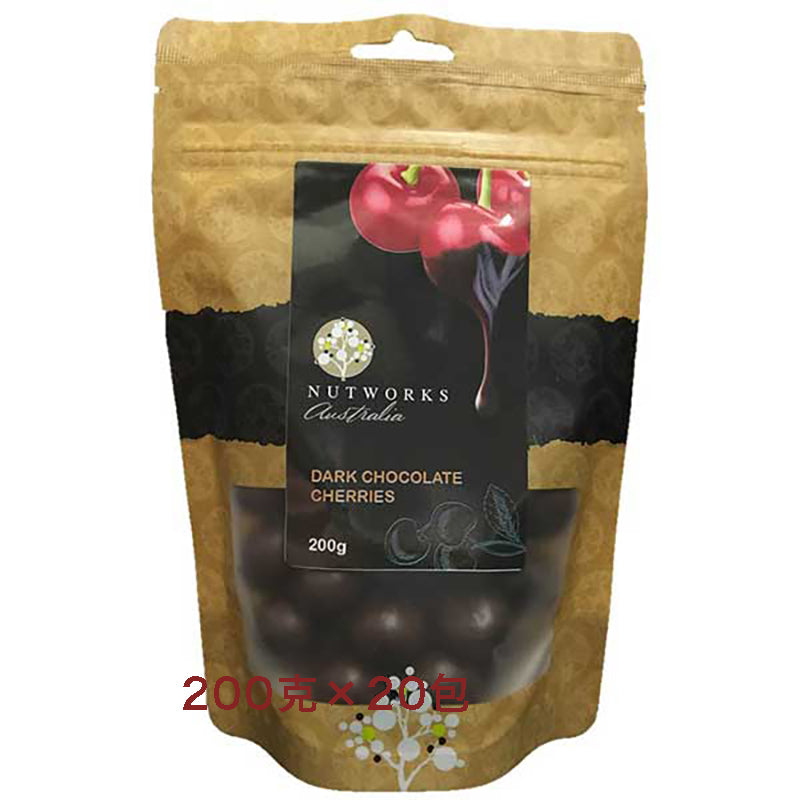 【整箱出售】黑巧克力櫻桃果200克DARK CHOCOLATE CHERRIES 200G(BULK SALE) - Eyes On Family Australia