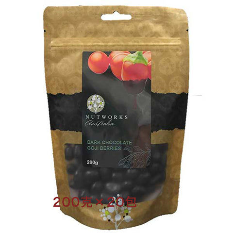 DARK CHOCOLATE GOJI BERRIES 200G(BULK SALE) - Eyes On Family Australia