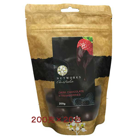 DARK CHOCOLATE STRAWBERRIES 200G(BULK SALE) - Eyes On Family Australia