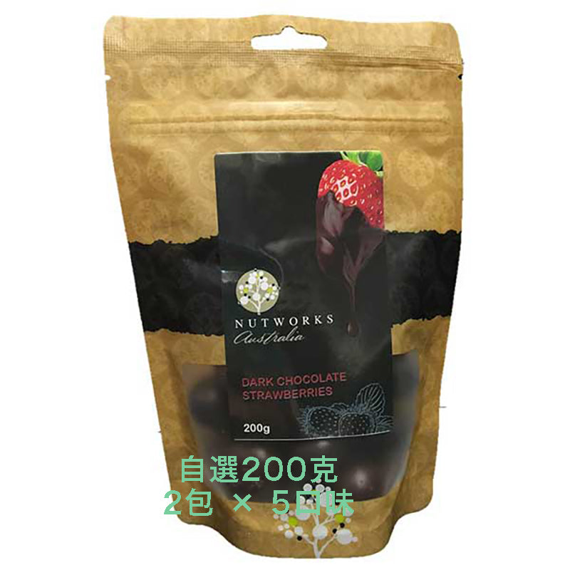 【整箱出售】黑巧克力草莓果200克DARK CHOCOLATE STRAWBERRIES 200G(BULK SALE) - Eyes On Family Australia