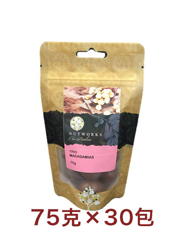 TRIO MACADAMIAS(BULK SALE) up to 30 PACKS - Eyes On Family Australia