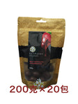 MILK CHOCOLATE STRAWBERRIES 200G(BULK SALE) - Eyes On Family Australia