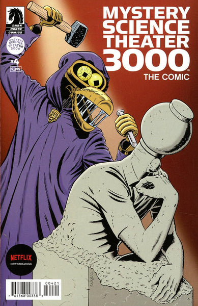 Mystery Science Theater 3000 #4
