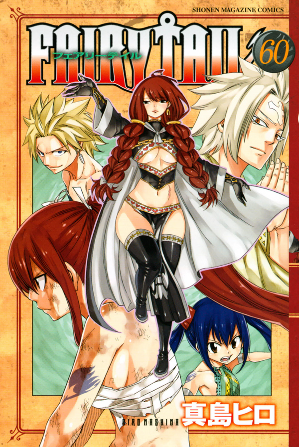 Fairy Tail GN Vol 60 - State of Comics
