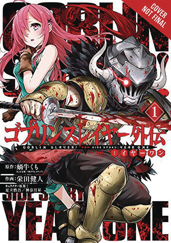 Goblin Slayer Side Story Year One GN Vol 01 - State of Comics