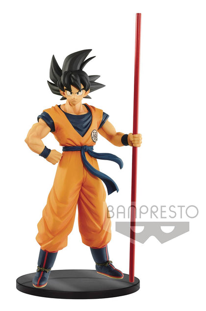 Dragonball Super Movie Son Goku 20th Film LTD Fig