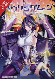 Divine Raiment Magical Girl Howling Moon GN Vol 01 - State of Comics