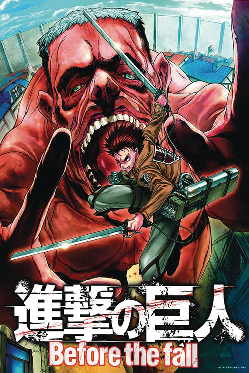 Attack on Titan Before the Fall GN Vol 17 - State of Comics