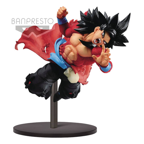 Super Dragon Ball Heroes 9th Ann SS4 Son Goku Xeno Fig