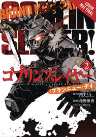 Goblin Slayer Brand New Day GN Vol 02 - State of Comics