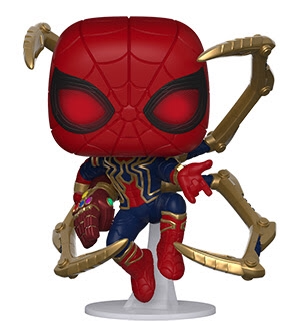 POP! Marvel Avengers Endgame Iron Spider w/ Nano Gaintlet Funko POP!