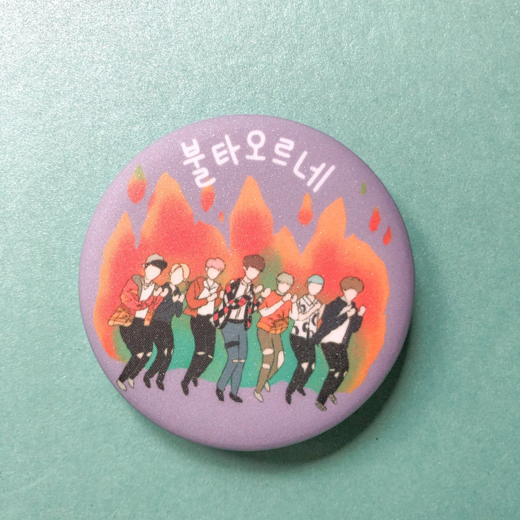 Kpop Dance Button Pin