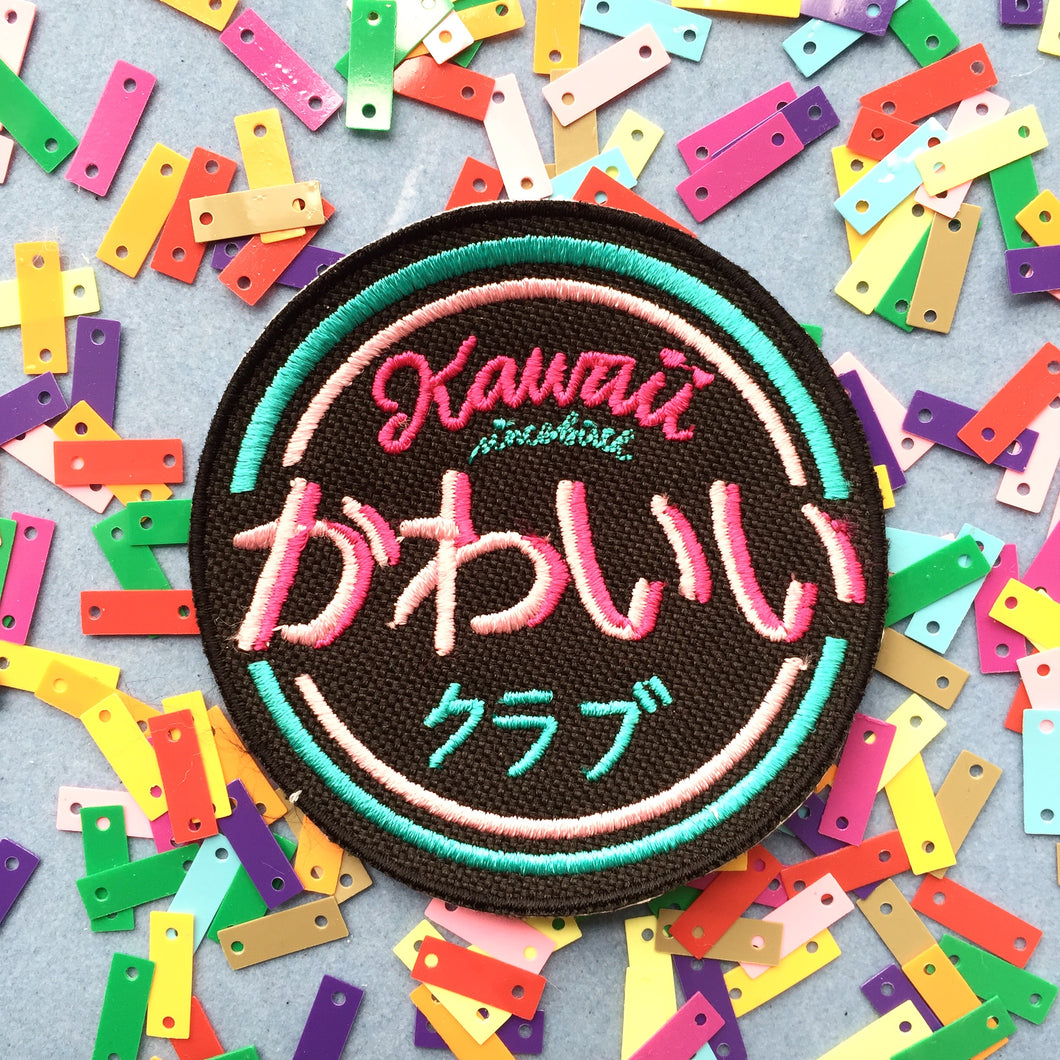 Kawaii Patch