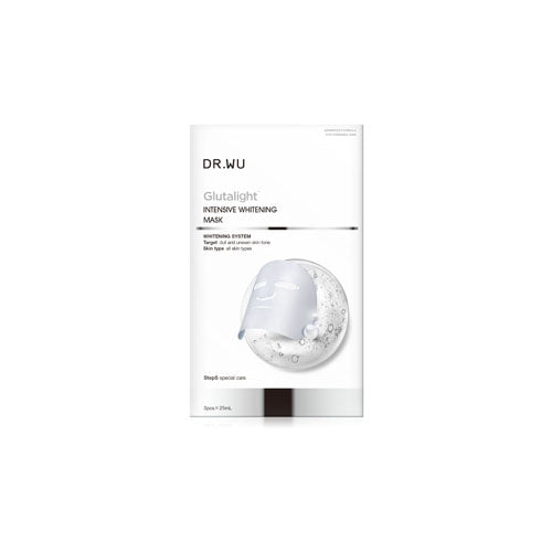 Glutalight Intensive Whitening Mask (3pcs)