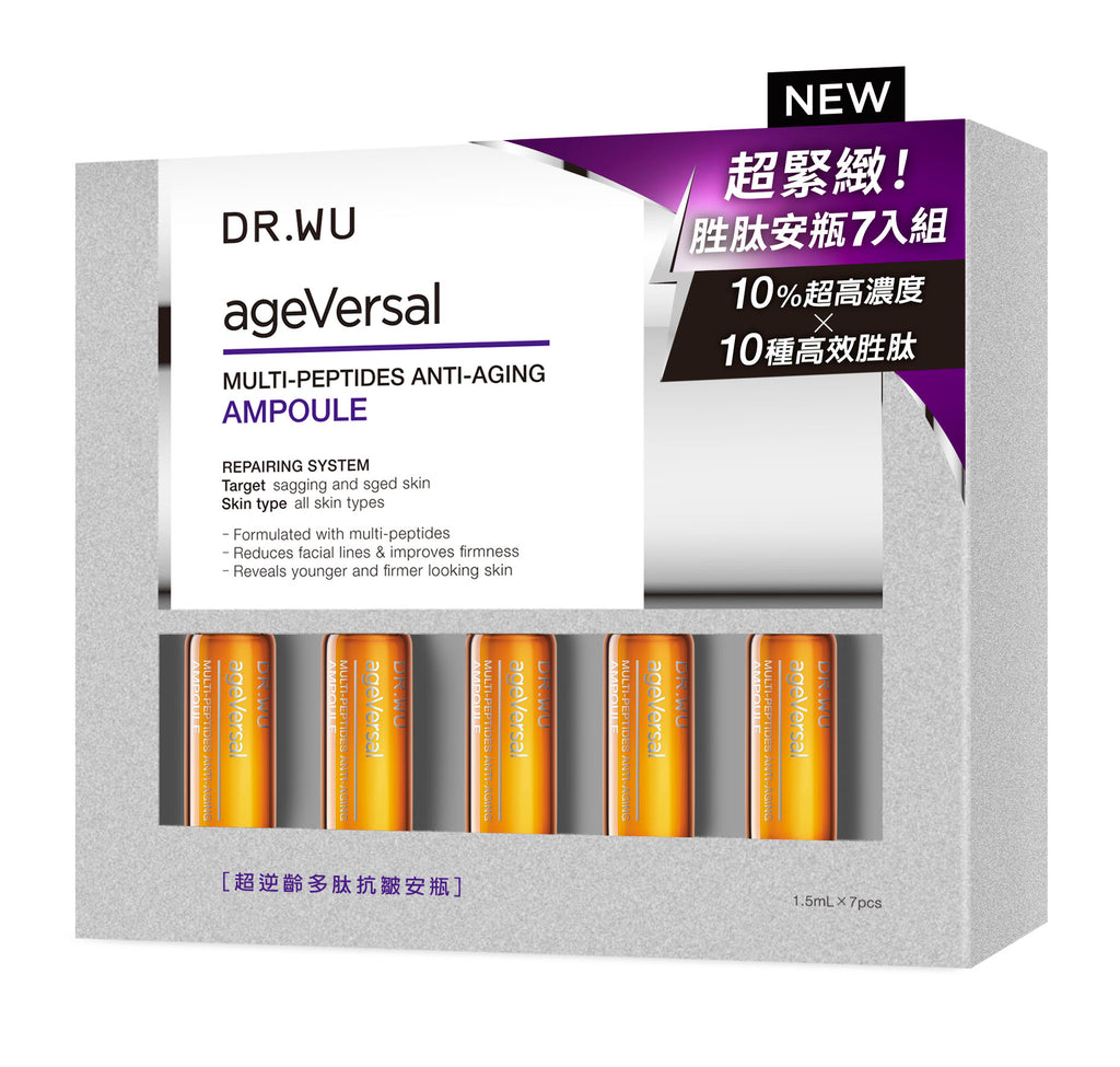 AGEVERSAL MULTI PEPTIDES AMPOULE 7's x 1.5ml