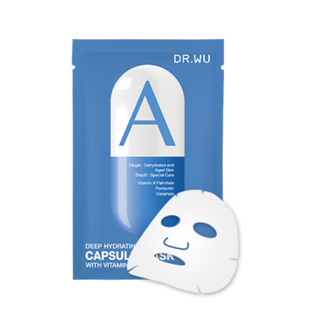 Deep Hydrating Capsule Mask With Vitamin A (3pc)