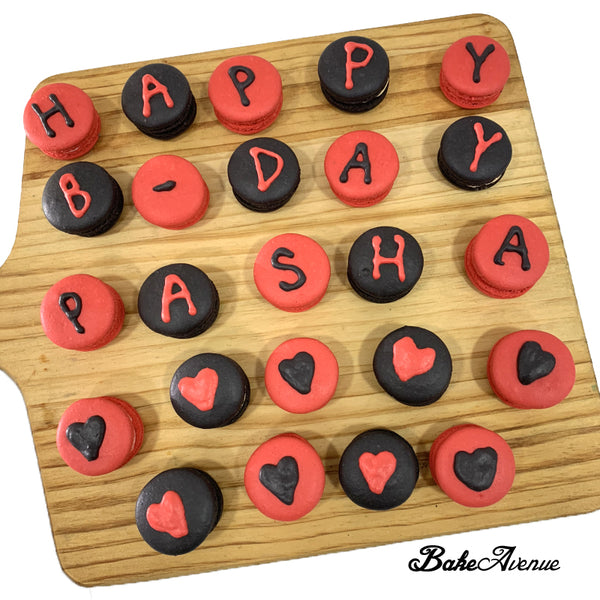 Alphabet Birthday Macarons