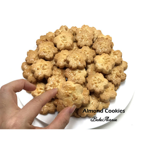 Almond CNY Cookies , Chinese New Year