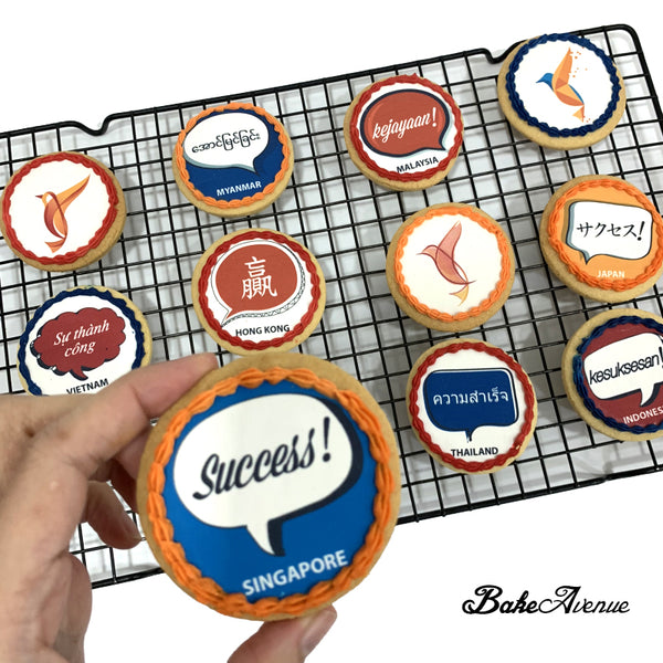 Corporate Orders - Cookies customised to company event (Round)
