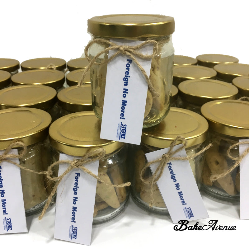 Corporate Orders - Customised Cookies - Company Event (Bottle)