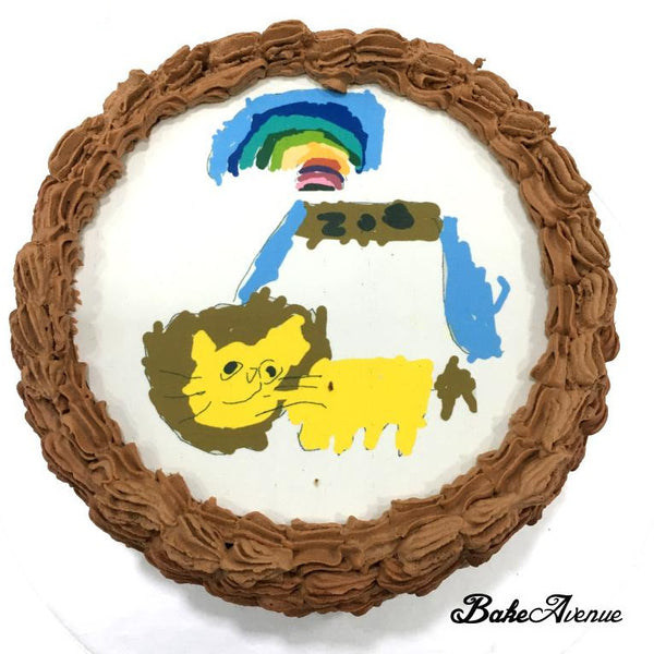 """Convert your Kid's Drawing"" icing image Ombre Cake"