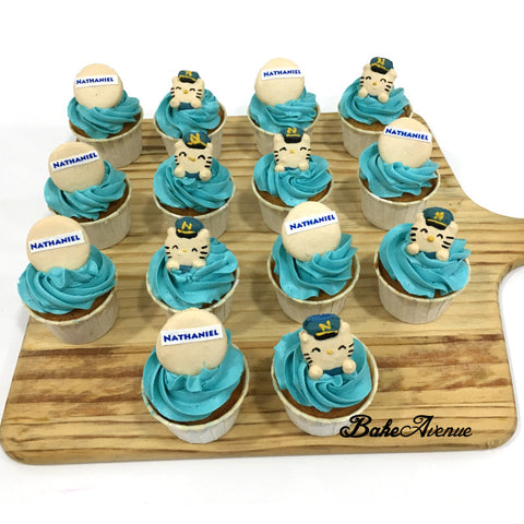 Baby Shower Cupcakes Package B (Boy) - SG$16.80