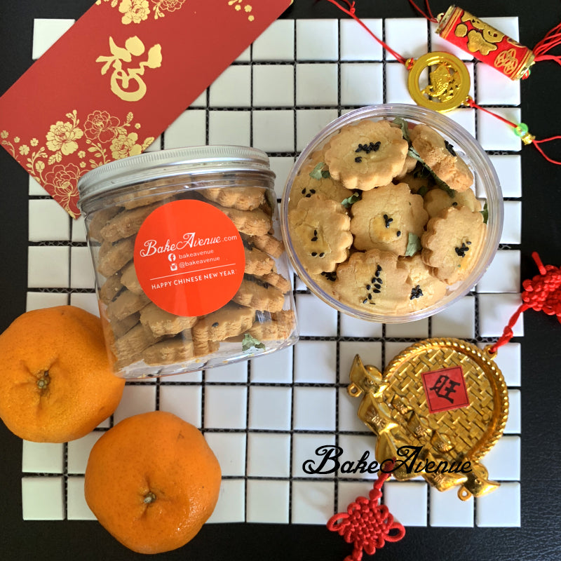 Salted Egg Yolk Cookies - $19.90/bottle