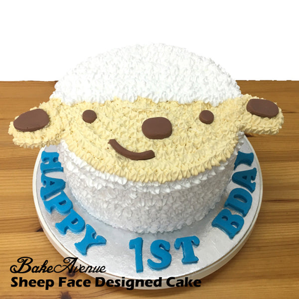 Sheep Face Cake