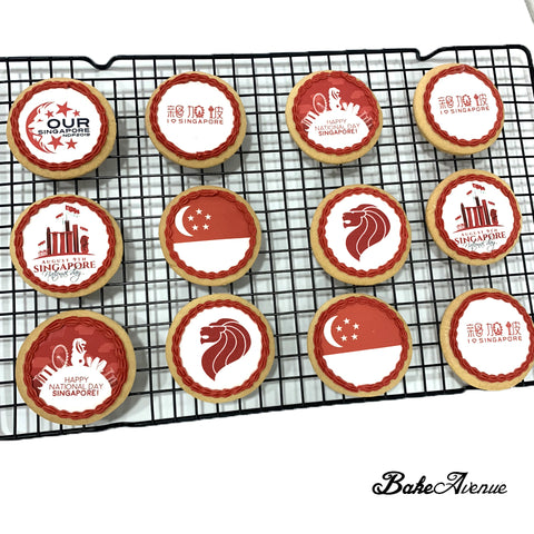 Singapore National Day icing image Cookies