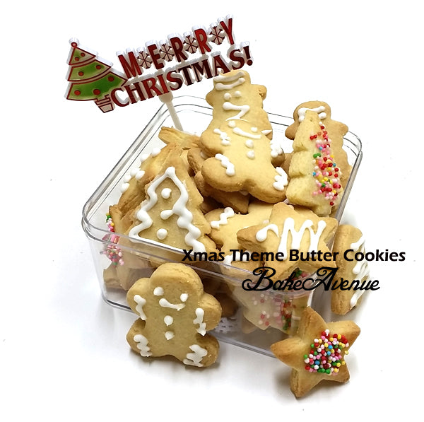 Christmas Cookies - Christmas Theme Assorted Butter Cookies in a Box