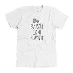 Lokah Samastah (Black) Mens T-Shirt