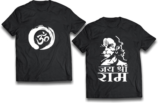 Proud Hindu T-shirt Pack of 2