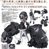 TV Animation Black Rock Shooter - figma Strength: TV ANIMATION ver. PVC Figure