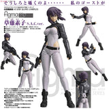 Ghost in the Shell: Stand Alone Complex - figma Kusanagi Motoko S.A.C.ver. PVC Figure
