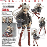 Kantai Collection - figma Amatsukaze PVC Figure