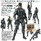 Metal Gear Solid 2: Sons of Liberty - figma Solid Snake: MGS2 ver. PVC Figure